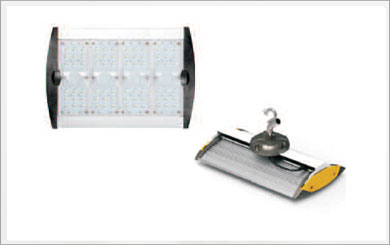 surya led lights dealers in chennai